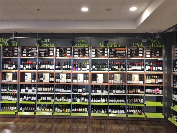 O'Briens Wines - Parkway Shopping Centre