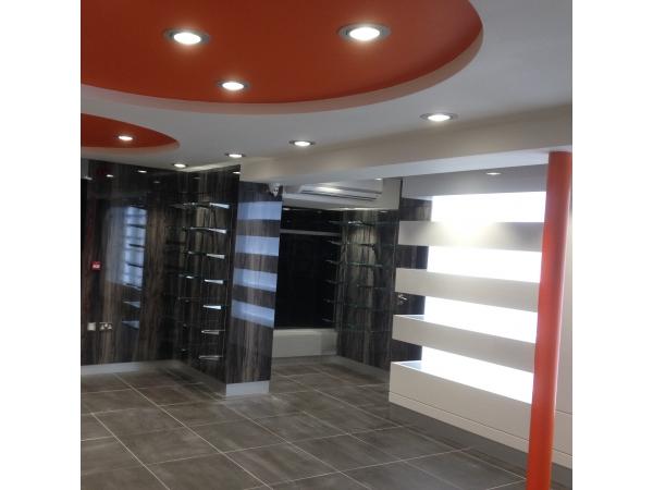 Nigel Williams Pharmacy